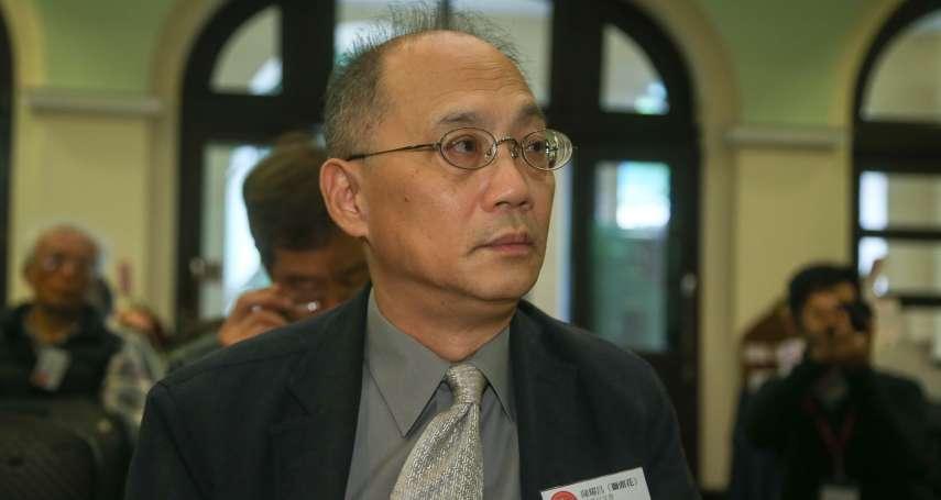 內閣新人事》吳密察出任故宮院長 李仲威升任海委會主委