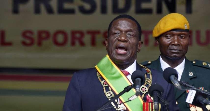趕走萬年總統之後...辛巴威宣佈新內閣 反對黨派無一進入