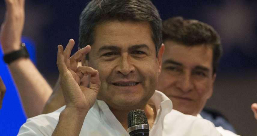 宏都拉斯總統夫婦確診新冠肺炎 外交部:我國表達關懷,持續協助友邦抗疫