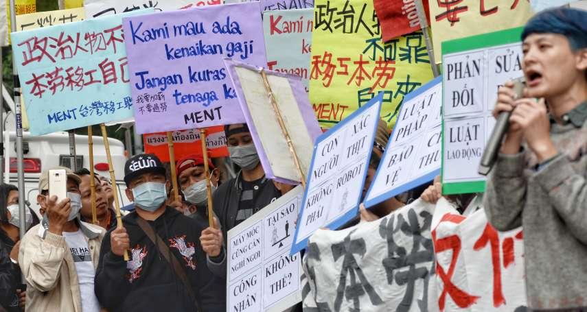 觀點投書:誰的「台灣價值」?