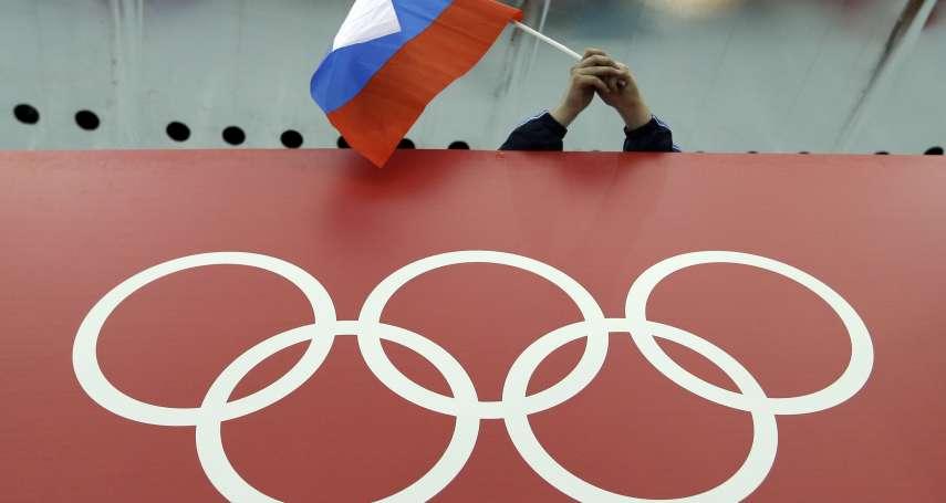 俄羅斯禁藥風波》遭世界反禁藥組織禁賽4年 俄奧會仍有信心仍有信心參加東奧
