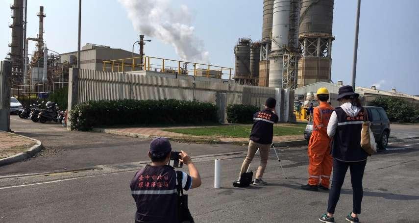 空污減排有成、不用再減?台電估今年燃煤發電量再增25億度 環團批「不要太自滿」