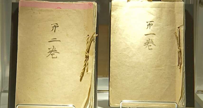 是誰買下昭和天皇二戰回憶錄?否認南京大屠殺、讚揚希特勒的整形醫師高須克彌