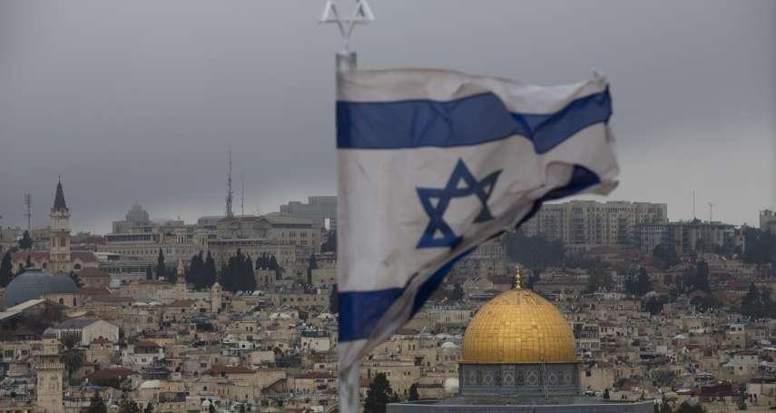 網路科技突破傳統藩籬》以色列力推數位外交 建立與阿拉伯人溝通橋梁