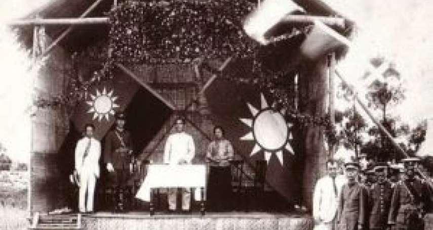 黃澎孝觀點:黃埔搖籃裡的國家安全─「黃埔精神」與「反獨促統」的距離