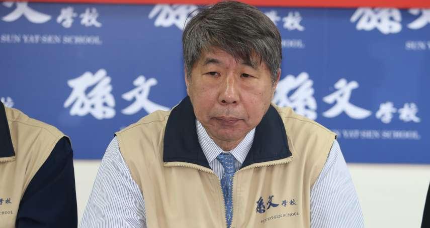 「國民黨推土地改革、九年國教」張亞中:那一點對不起台灣