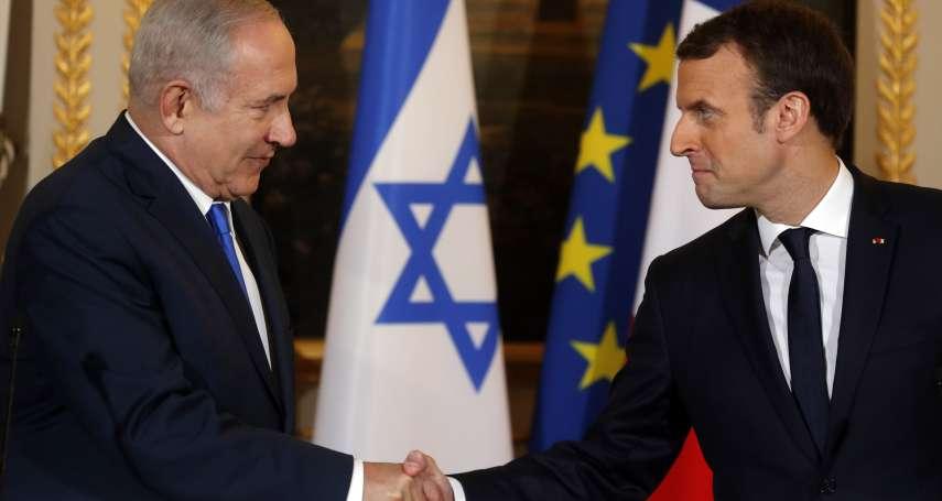 耶路撒冷爭議》馬克宏批川普「危害和平」以色列總理:這是事實,巴勒斯坦人只能接受