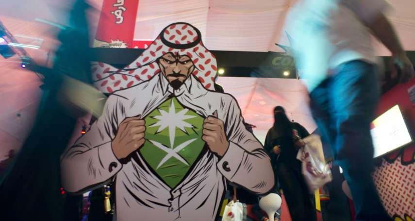皇上開恩!沙烏地阿拉伯解除35年禁令:明年起可合法開設電影院