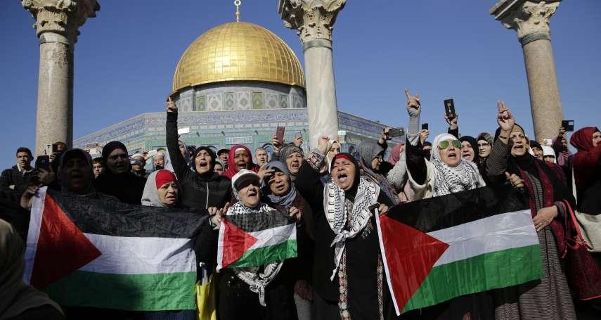 耶路撒冷爭議》56穆斯林國家力挺巴勒斯坦 阿巴斯怒嗆美國不夠格推以巴和談