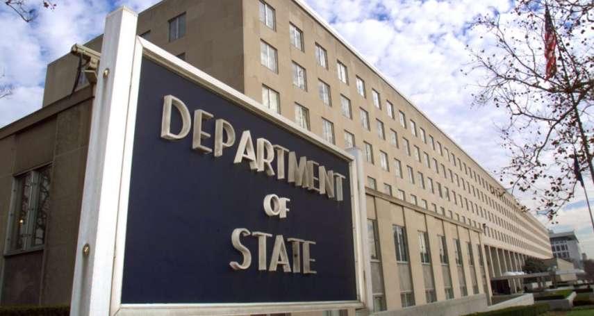 中國駐美公使威脅武統台灣 美國官方回應:我們鼓勵兩岸對話