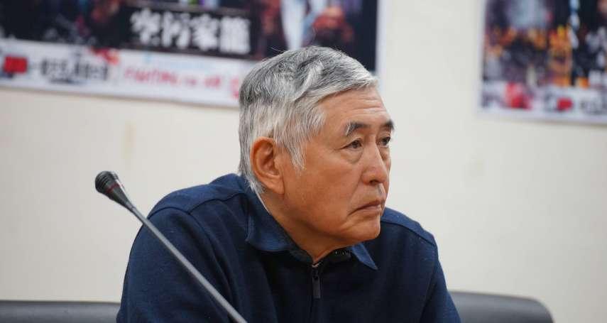 吳乙峰、柯一正力挺 環團反空污:行政院不應只處理工商五缺