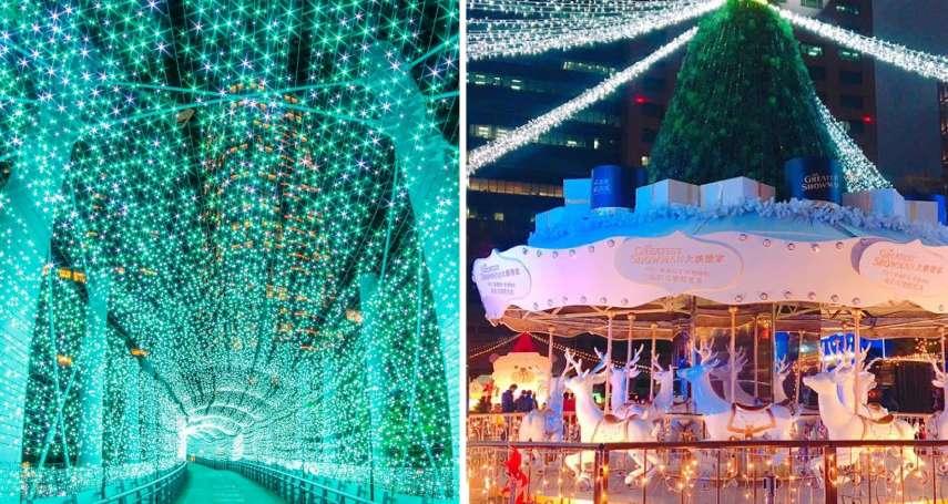 聖誕夜行程想好了沒?全台5個絕美過節景點,快來感受滿滿的佳節氣氛吧