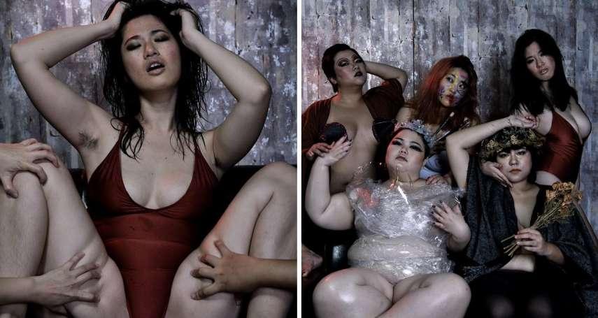 為何台灣人看到女胖子,不是毒舌狠酸,就是高喊「好想上」?她一語道破最噁心價值觀