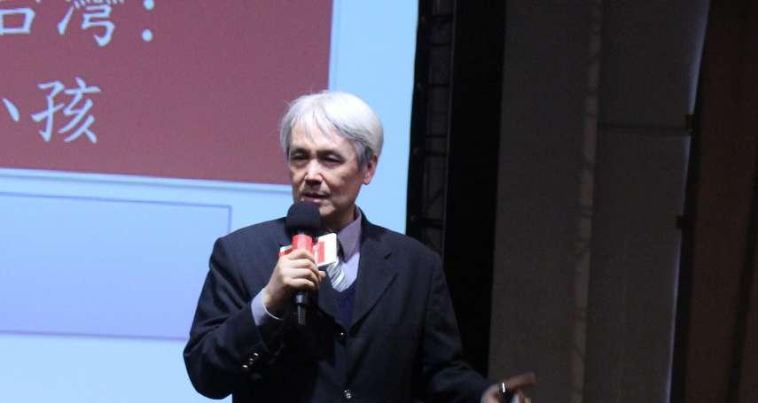思沙龍》「台灣出生率低到聯合國列管」當街上沒有孩子 社會應該怎麼辦?
