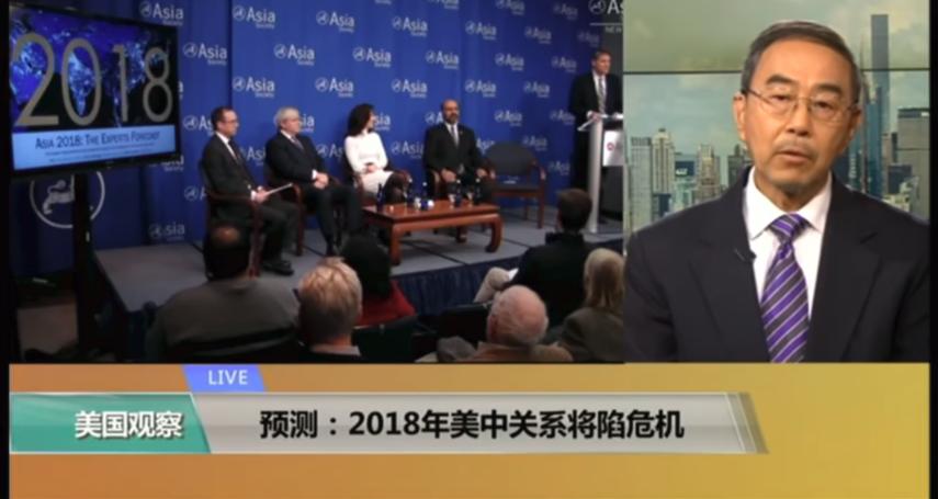 北韓問題未解、貿易戰爭開打、反中浪潮高漲 中美關係2018年深陷危機