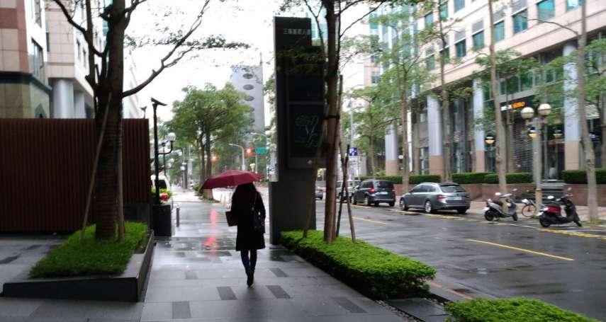 入冬最強冷空氣11日起報到!北台灣12日低溫下探15度