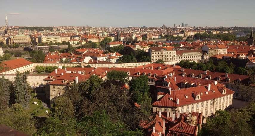 馬萱人觀點》舊世界之外─布拉格與田中央的當代生活空間實踐