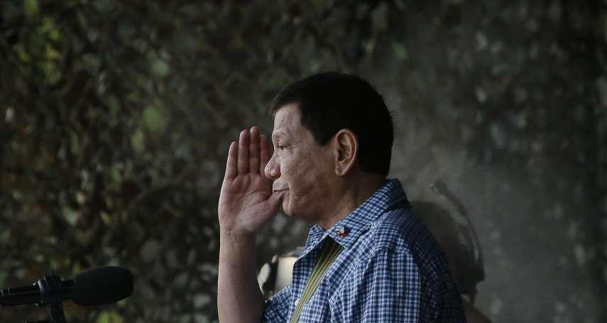 杜特蒂的期中考》菲律賓期中選舉登場 若掌握國會多數將恢復死刑