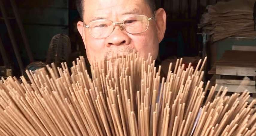 鼻腔卡滿粉塵、手指痛到動不了,依然緊守老工夫30年!台灣僅存手工製香師陳慶順