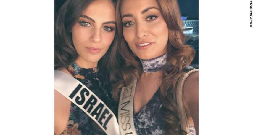 環球小姐選美》一張自拍照引來死亡威脅!伊拉克小姐與以色列小姐同框的下場:舉家逃亡海外