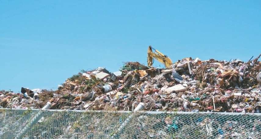 全台拚活化,各縣市開挖舊掩埋場,反倒挖出更多難題