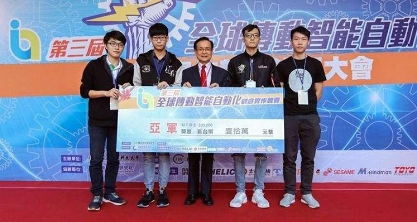 全球傳動智能競賽 私立科大勇奪四大獎