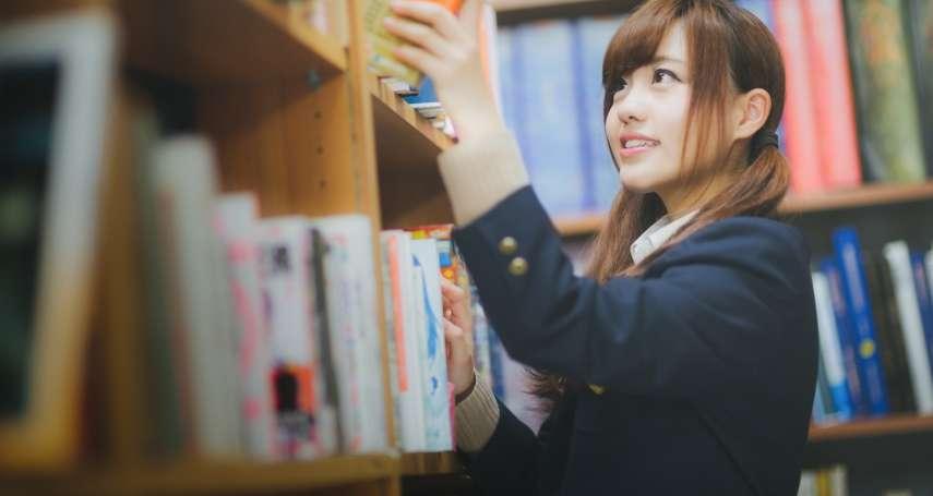 讀書該如何抓對重點、讀出門道?日本專家公開閱讀技巧,一流的菁英都這麼做!
