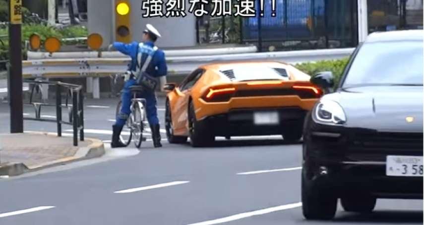兩津勘吉是你?藍寶堅尼超跑闖紅燈,日警騎自行車狂追開單成功