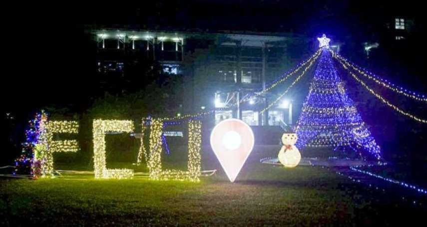 台灣講古:聖誕節為什麼成了耶誕節?基督宗教與台灣政治的交會