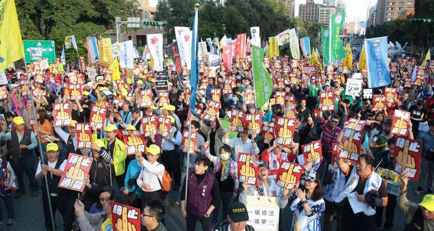 林建山專欄:臺灣須要工人榮耀,不要工人專政