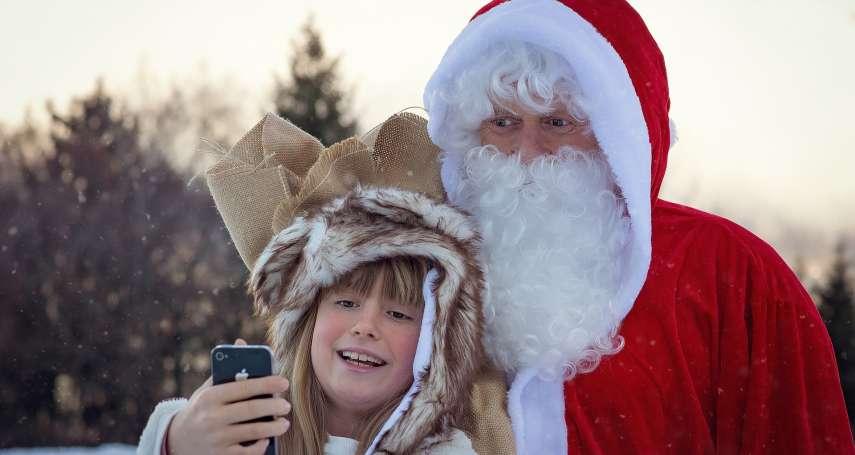 你要告訴小孩世界上有聖誕老公公嗎?美國科學家提醒:妨礙發展批判性思維,長此以往有害社會!