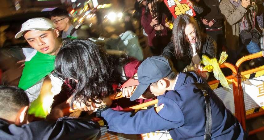 勞團抗議「勞基法修惡」爆發肢體衝突,台北市警局:女員警手指慘遭折斷