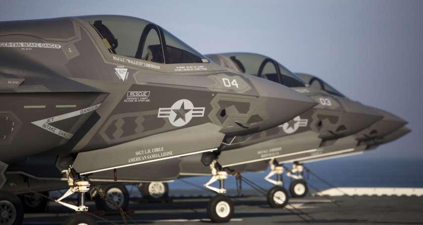日本F-35在太平洋失事,美軍黑科技為何告急?專家警告日本趕快打撈,「先讓中俄找到就慘了」