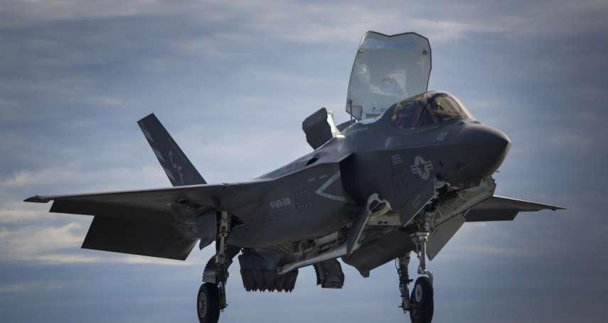 美國重量級參議員致信川普:趕快賣台灣F-35B吧!