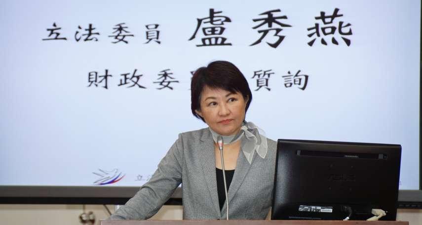 郭應哲觀點:黨內初選怎麼選? 為求大選出線,全民調仍為上策
