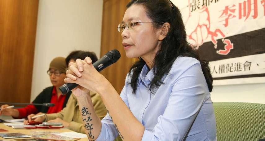 「爭取中方允許家屬探視」歐洲議員會見李凈瑜 關注支持李明哲案