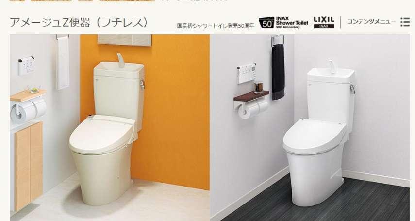 習近平提倡「廁所革命」,安倍政府來幫手 中國公廁將引進免治馬桶