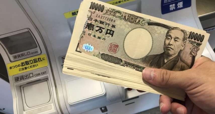 日幣現鈔不夠用怎麼辦?除了刷卡,還有這5招自救法