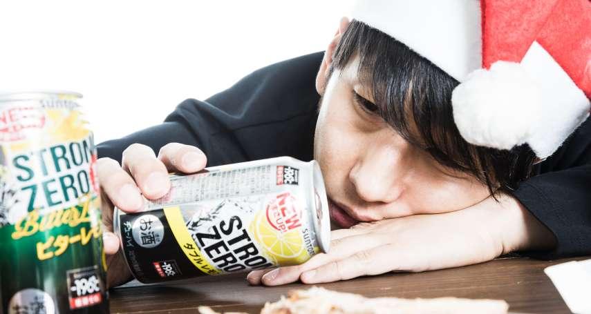 愛喝酒、吃重鹹,小心人生變黑白的!美國名醫提出這5類「傷肝食物」千萬別吃