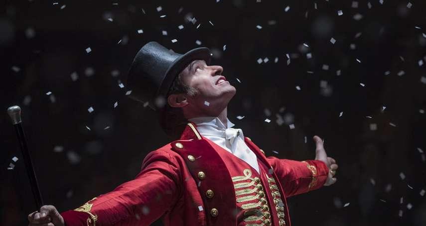 歌舞片再掀高潮!值得走進戲院感受聲光效果的《大娛樂家》,6首經典之作回盪耳邊