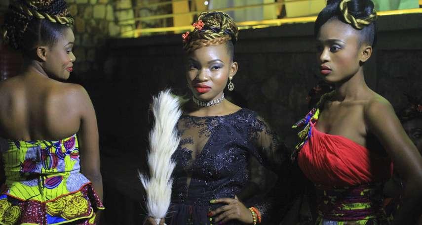 用時尚治癒恐怖攻擊陰霾!耶誕前夕的剛果時裝秀 讓受暴婦女感受溫暖和愛