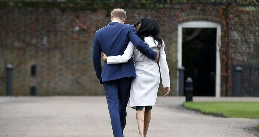 英國王室家變危機》哈利與梅根「淡出」王室 女王支持孫子追求獨立新生活