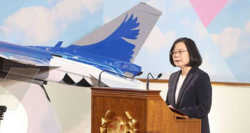 總統府年終影片 蔡英文:喜怒哀樂一起走過,好的壞的都是台灣