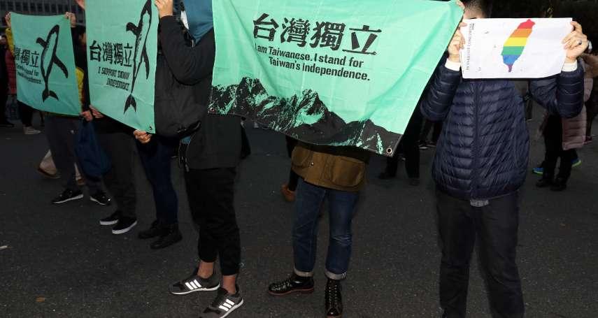 台灣民意基金會民調》打破「維持現狀」迷思?6成4民眾挺台獨,飆30年新高