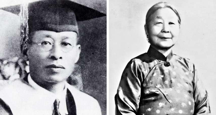 70年前台灣菁英這樣被糟蹋:第一留美博士死無全屍,孫女道全家流亡海外辛酸史
