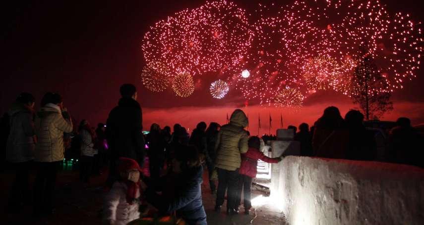 「承載主體朝鮮的剛硬氣概!」北韓民眾跨年怎麼過?平壤大同江畔看煙火、金日成廣場賞冰雕