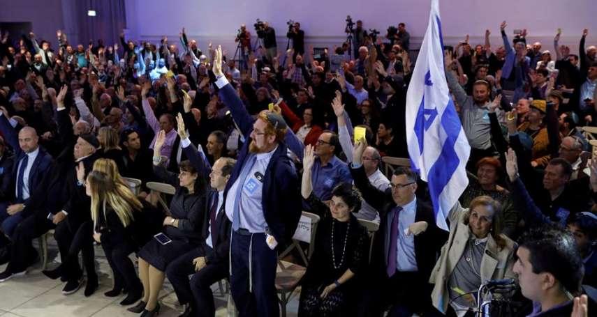 以巴關係再遇挑戰》以色列執政黨通過決議:政府應兼併約旦河西岸