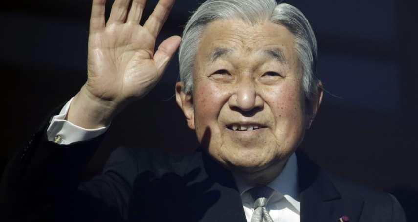 日本明仁天皇退位倒數 新年朝賀民眾12萬人破紀錄