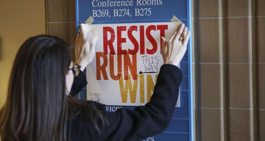 看不下去川普作亂?!美國姐妹站出來怒選公職 2018又見「女力崛起」