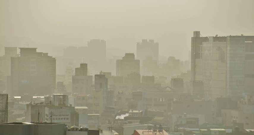 解密台灣》髒空氣,沒在怕?空氣品質排名末段班縣市,為什麼「反空污」強度反而低?